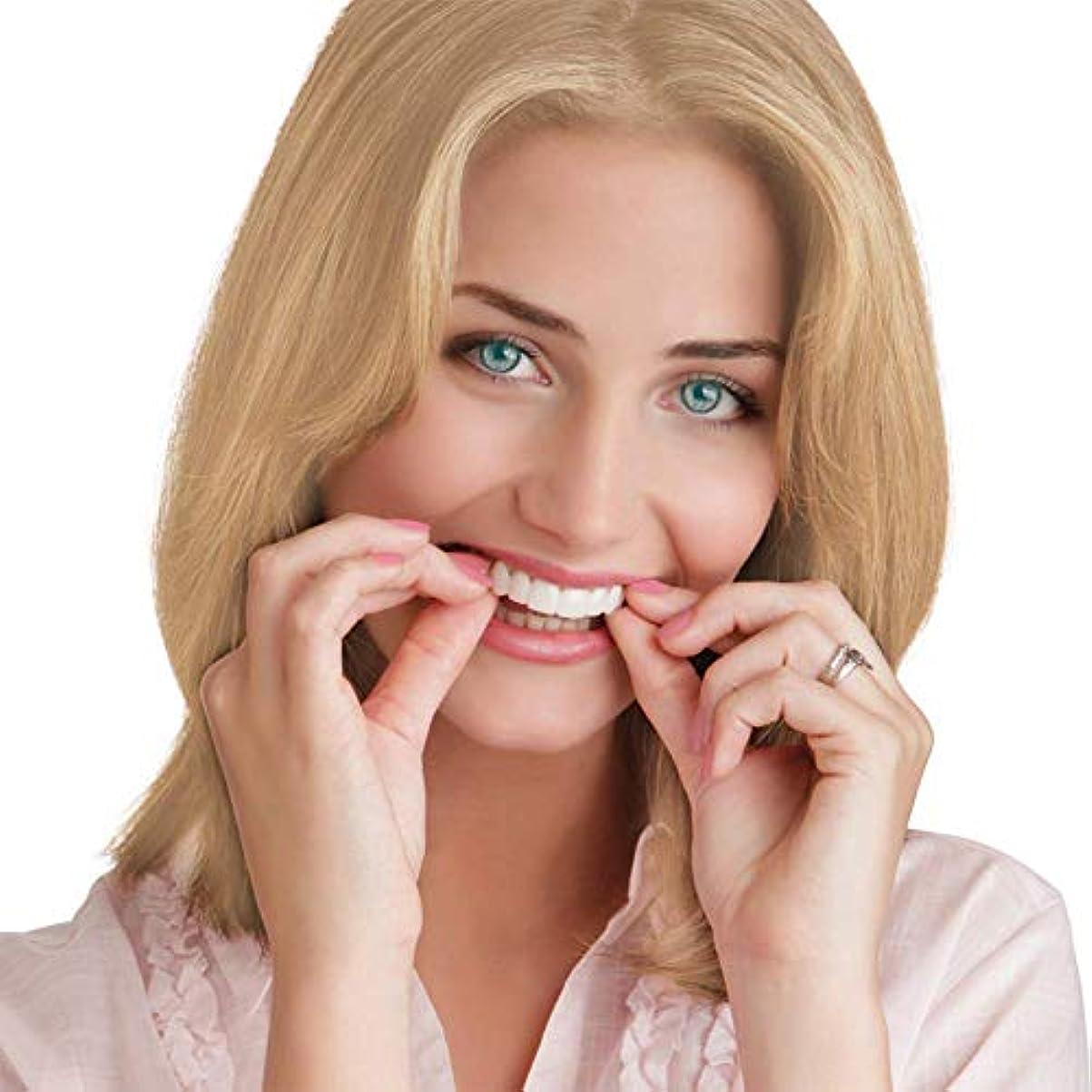 神経十代畝間インスタントスマイルコンフォートフィット化粧品義歯義歯ベニア歯コンフォートフィットフレックス化粧品歯上歯突き板および下突き板 - 歯突き板,8PcsA
