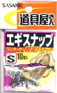 ささめ針(SASAME) P-403