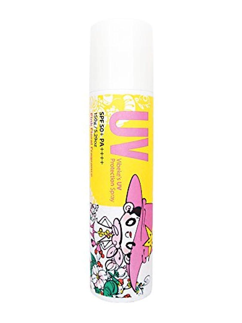 連合新聞繊毛ビベッケの全身まるごとサラサラUVスプレー SPF50+ PA++++ 150g ピンクフローラルの香り