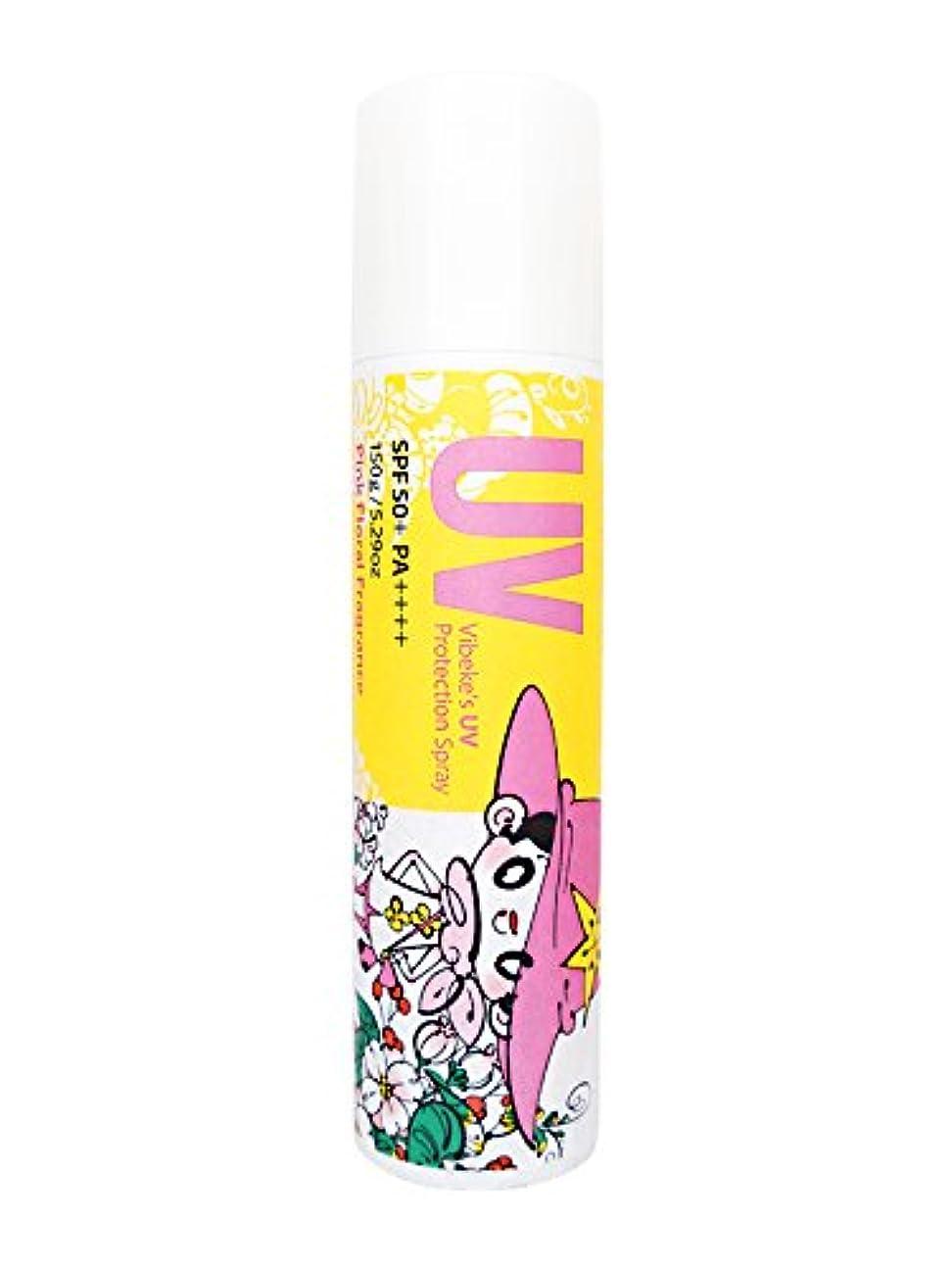 ハチ死んでいる海ビベッケの全身まるごとサラサラUVスプレー SPF50+ PA++++ 150g ピンクフローラルの香り