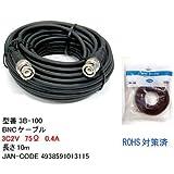 BNCケ-ブル 3C/2V 75Ω 10m