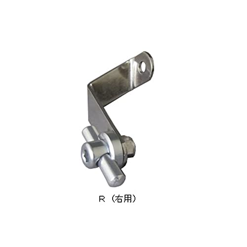 NITTO Lamp Holder 6R Riding left side of the road