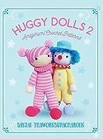 Huggy Dolls 2: Amigurumi Crochet Patterns (Sayjai's Amigurumi Crochet Patterns)
