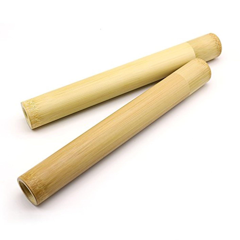 行商人バルコニー争うN-amboo 竹製 ハブラシケース 収納ボックス 2個 セット