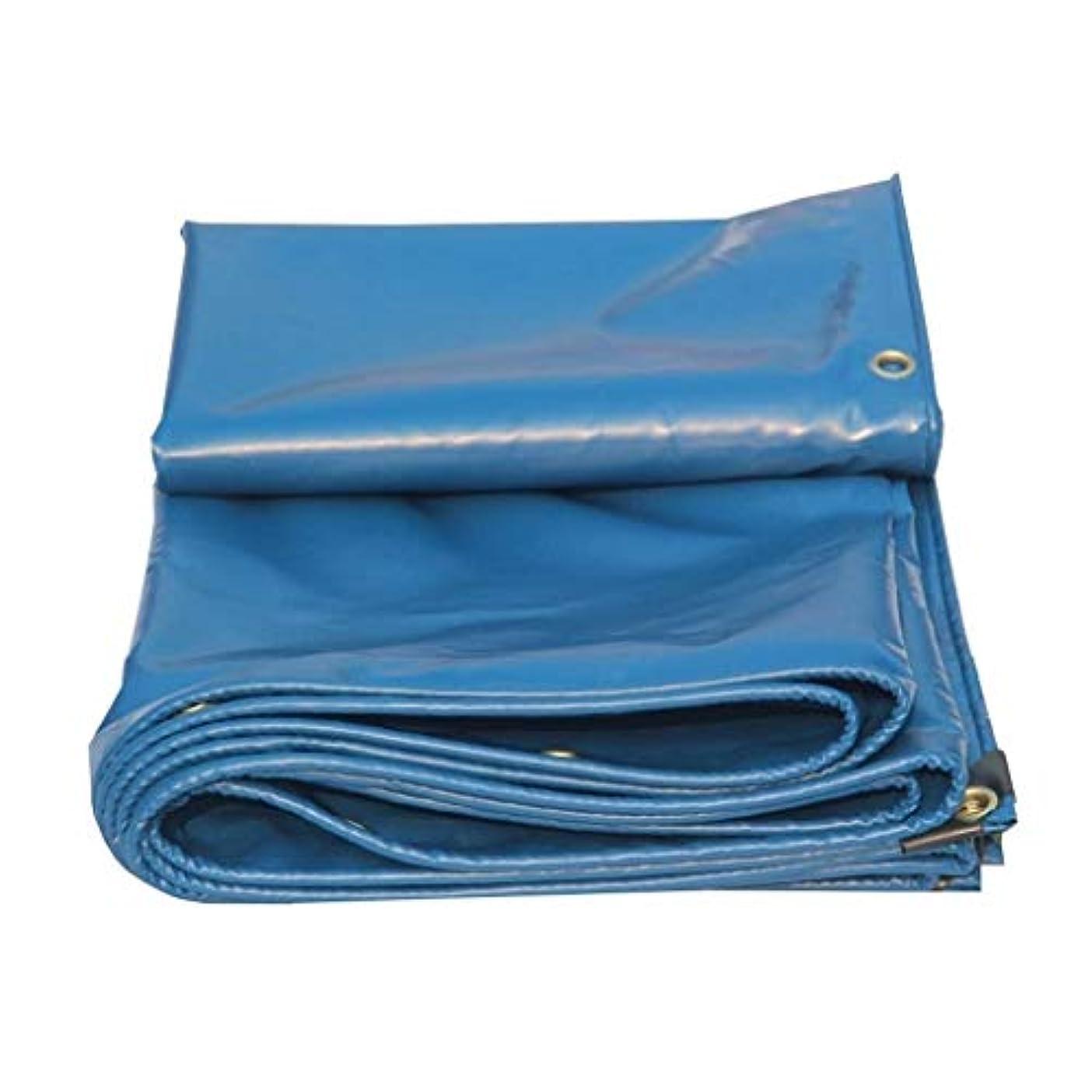 出費動脈ドライバ防水シート防水タープシート屋外サンバイザーキャンプ釣り用ガーデニングサンプロテクション用多機能ポンチョ FENGMIMG (色 : 青, サイズ さいず : 5m×7m)