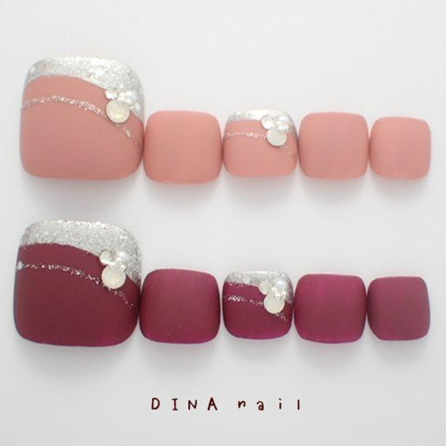 DINAネイル マット斜めフレンチ ぺディキュアS(25678番) ネイルチップ ボルドー