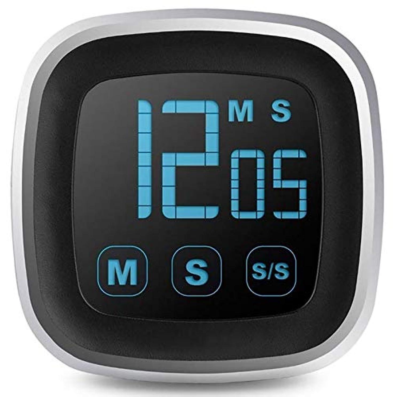 硬い三十瞳CPBH タイマーTemporizadorストップウォッチ、アラーム時計、磁気キッチンガジェットを調理タッチスクリーンキッチンデジタルポモドーロ
