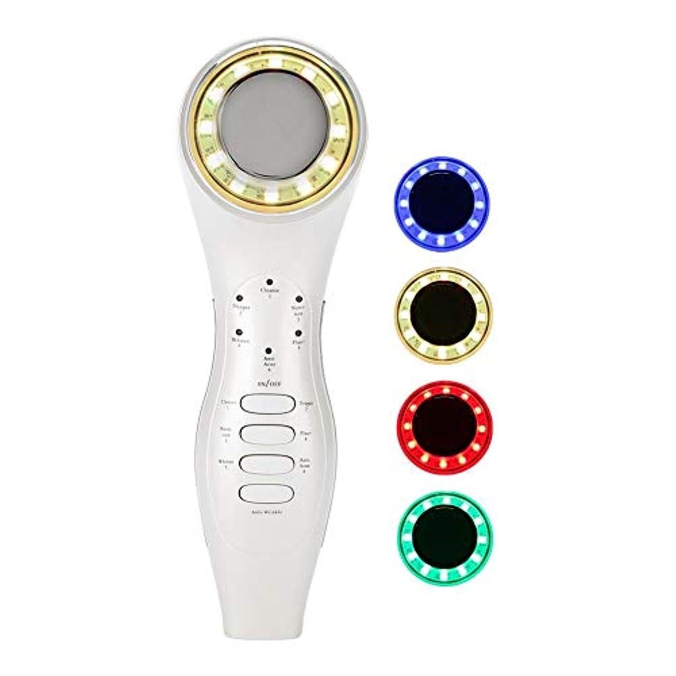 鑑定情熱振る舞う多機能美容機器、LEDの顔の毛穴の美しさの肌の引き締まった肌改善スキンケア機(US-PLUG)