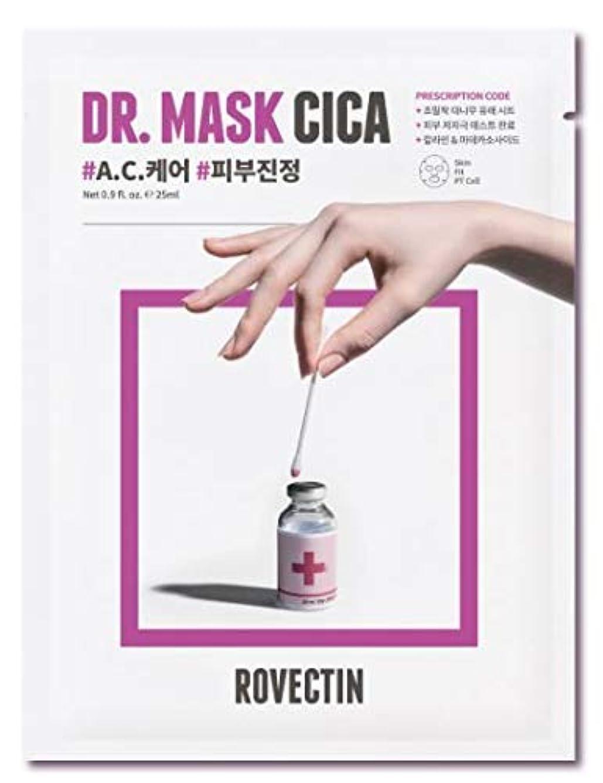 去る力強い急行する[Rovectin] Skin Essentials Dr. Mask Cica 5ea / [ロベクチン] スキン エッセンシャル ドクター マスク シカ 5枚 [並行輸入品]