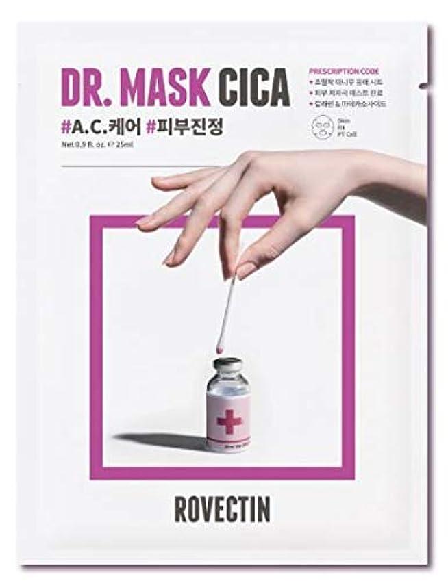 中に不屈懇願する[Rovectin] Skin Essentials Dr. Mask Cica 5ea / [ロベクチン] スキン エッセンシャル ドクター マスク シカ 5枚 [並行輸入品]