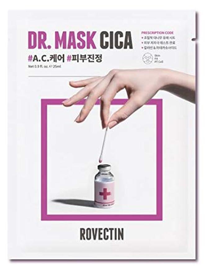 ダイバーラインナップ行為[Rovectin] Skin Essentials Dr. Mask Cica 5ea / [ロベクチン] スキン エッセンシャル ドクター マスク シカ 5枚 [並行輸入品]
