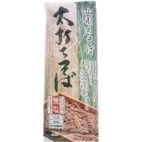 城北麺工 山形のそば 太打ちそば 無塩 250g×20袋