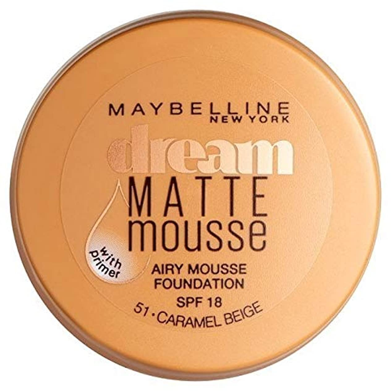 認知農民隔離[Maybelline ] メイベリン夢のマットムース基盤051キャラメルベージュ - Maybelline Dream Matte Mousse Foundation 051 Caramel Beige [並行輸入品]