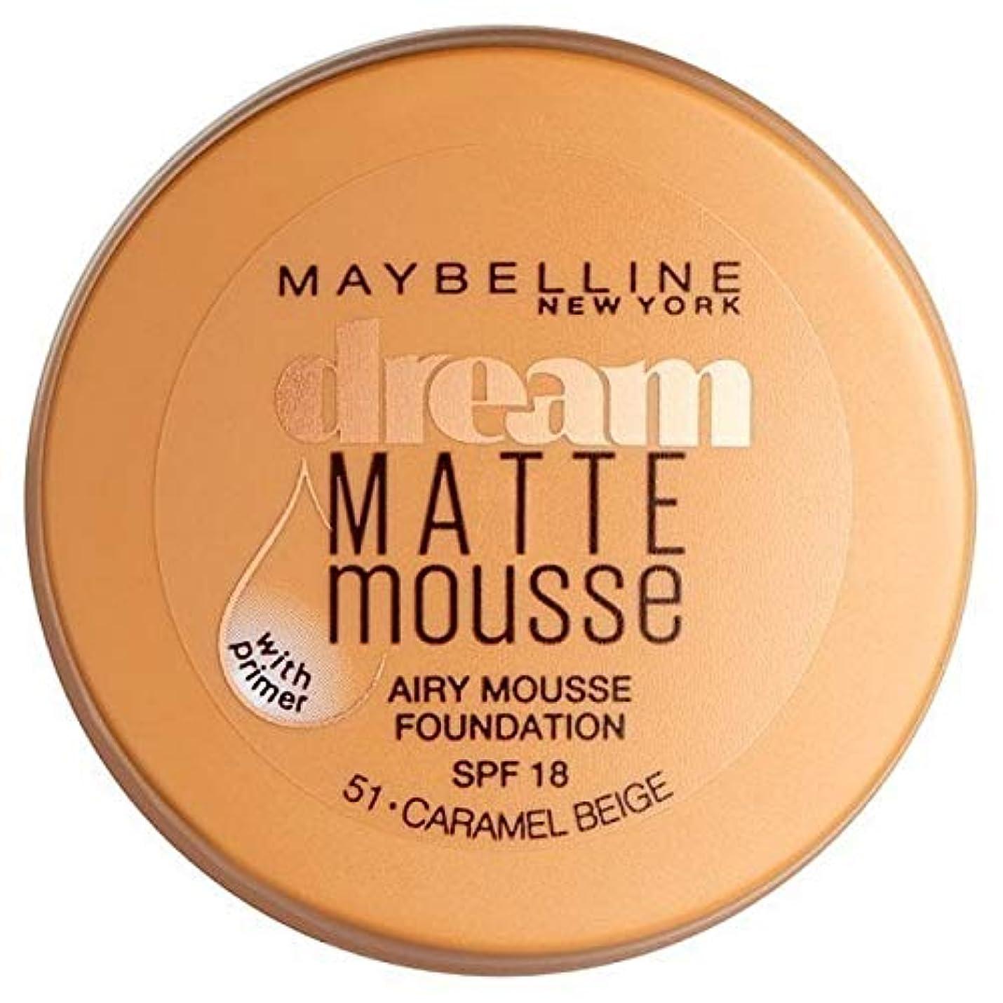 ホイスト軽減請う[Maybelline ] メイベリン夢のマットムース基盤051キャラメルベージュ - Maybelline Dream Matte Mousse Foundation 051 Caramel Beige [並行輸入品]