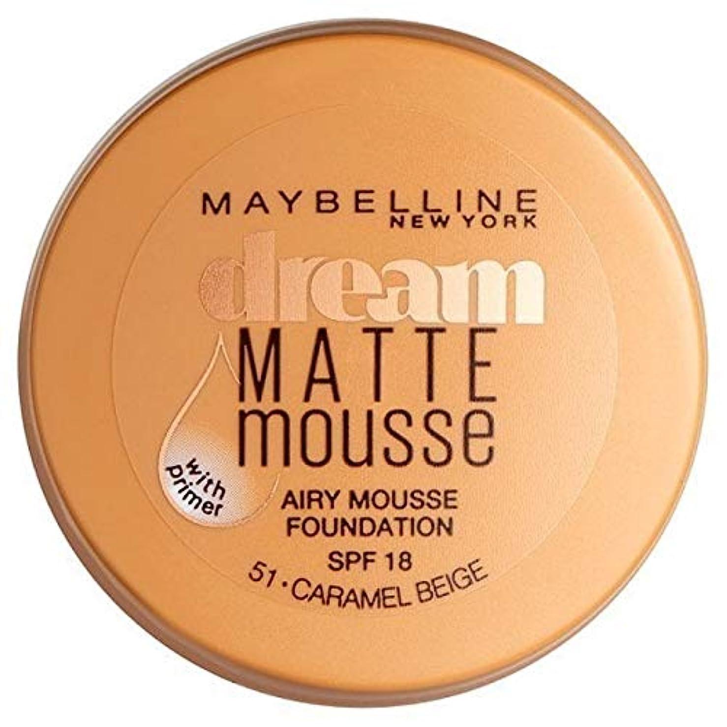 自動コンチネンタル番目[Maybelline ] メイベリン夢のマットムース基盤051キャラメルベージュ - Maybelline Dream Matte Mousse Foundation 051 Caramel Beige [並行輸入品]