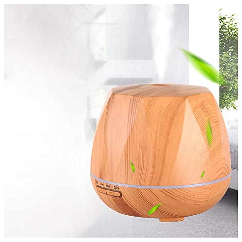 上げるチャンバー開始エッセンシャルオイルディフューザー、高品質400ミリリットル木目超音波アロマセラピーアロマセラピーオイルディフューザー蒸発器加湿器、7色香りランプ、静かな操作、ホームオフィスヨガスパに適