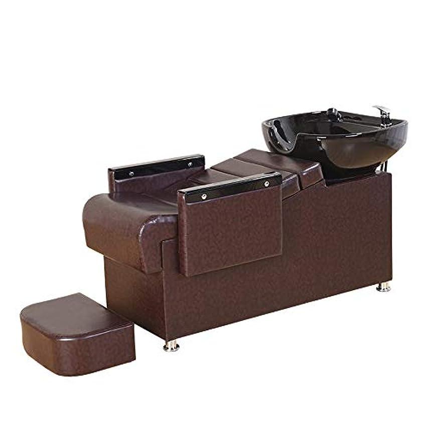 ポジティブおめでとうぴったりシャンプー椅子、逆洗ユニットシャンプーボウル理髪店フラッシングベッド美容院シンク椅子用スパ美容院機器