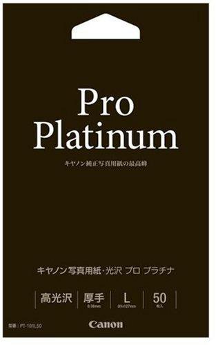 キヤノン L判 写真用紙(光沢プロ・50枚)(2768B001) PT-101L50