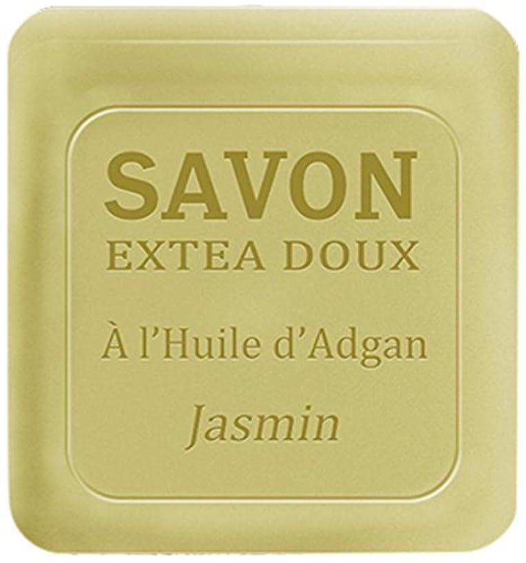 海峡国内の誠意Plantes&Parfums [プランツ&パルファム] アルガンオイルソープ100g ジャスミン