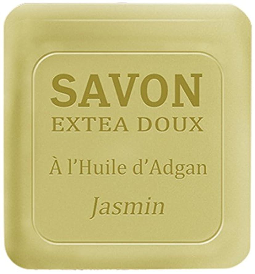 すり反毒エミュレートするPlantes&Parfums [プランツ&パルファム] アルガンオイルソープ100g ジャスミン