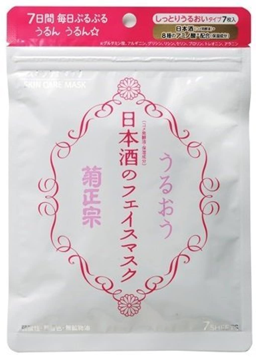 判決なかなかモールス信号菊正宗 日本酒のフェイスマスク × 5個セット
