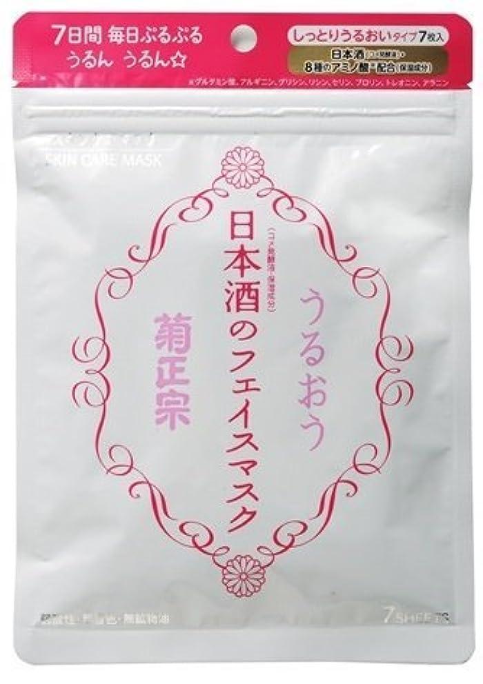 上へタンカー背の高い菊正宗 日本酒のフェイスマスク × 5個セット