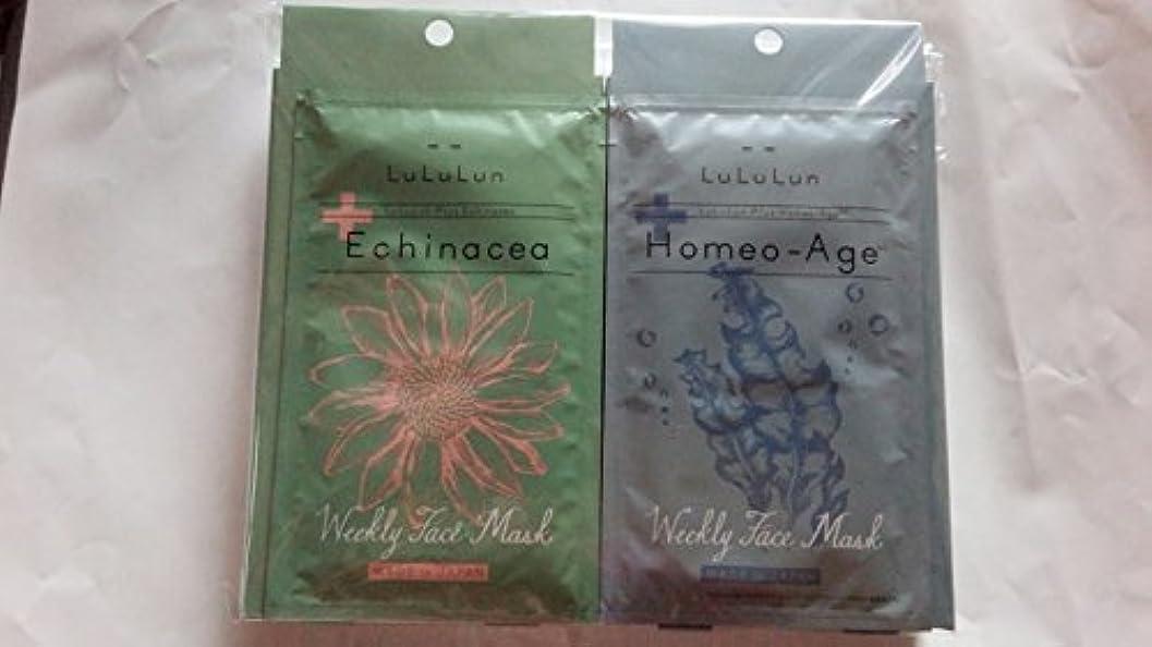 甘味達成する近代化するフェイスマスク lululun ルルルンプラス エキナセア&ホメオエイジ (各6枚×2種:12枚入り)