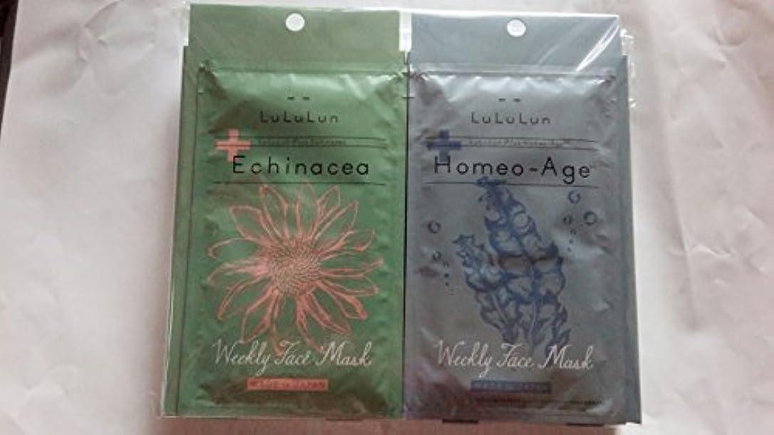 勉強する国民吸うフェイスマスク lululun ルルルンプラス エキナセア&ホメオエイジ (各6枚×2種:12枚入り)