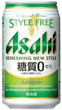 アサヒ スタイルフリー 350ml×3ケース(72本)