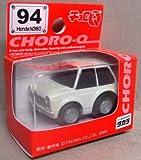 チョロQ ホンダN360 94 (ダックエッググリーン)