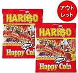 【訳あり】HARIBO ハリボーグミ ミニハッピーコーラ (個包装250g)× 【2袋】 【賞味期限間近のため・2017年9月30日】【メール便】
