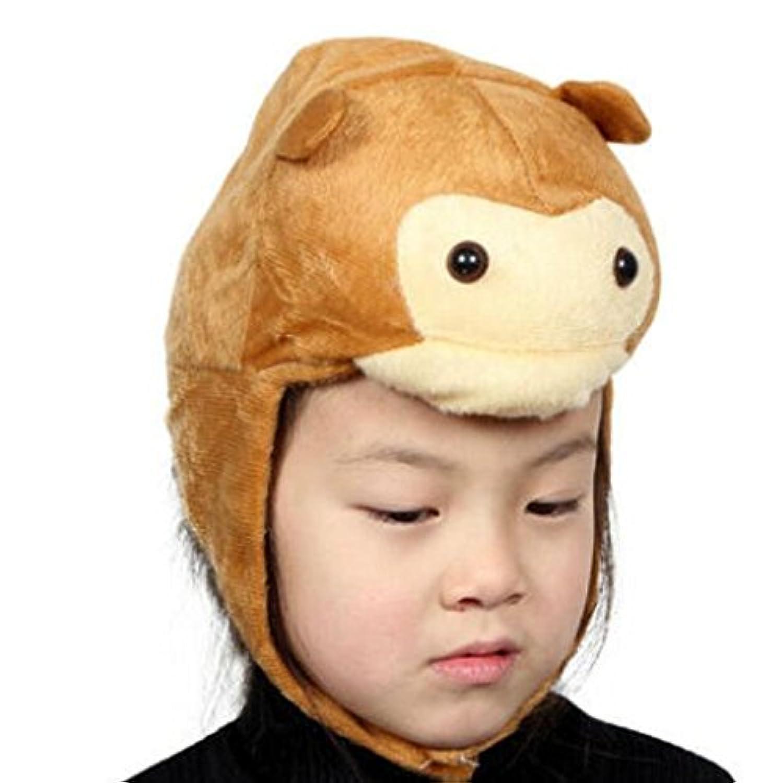 HuaQingPiJu-JP かわいい子供のパフォーマンスアクセサリー漫画動物帽子(猿)