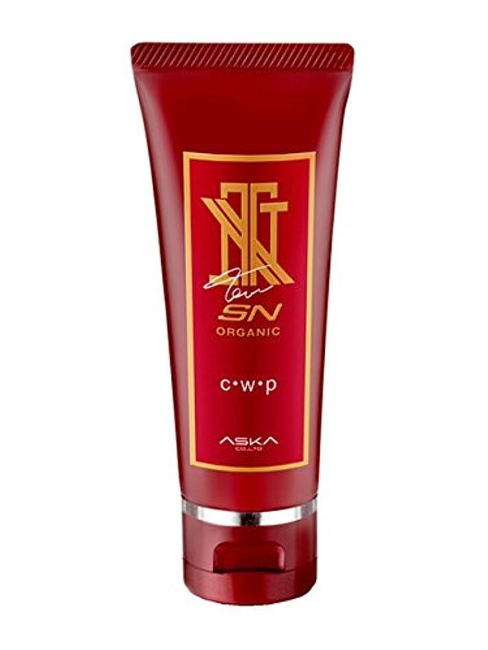 アスカ化粧品 TN SN オーガニック c?w?p(メイク落とし?洗顔?ピーリング?パック) A3721