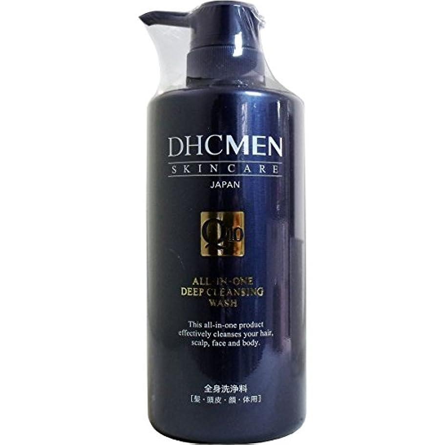 種めったにベリ【2本セット】DHC MEN オールインワン ディープクレンジングウォッシュ<全身洗浄料>