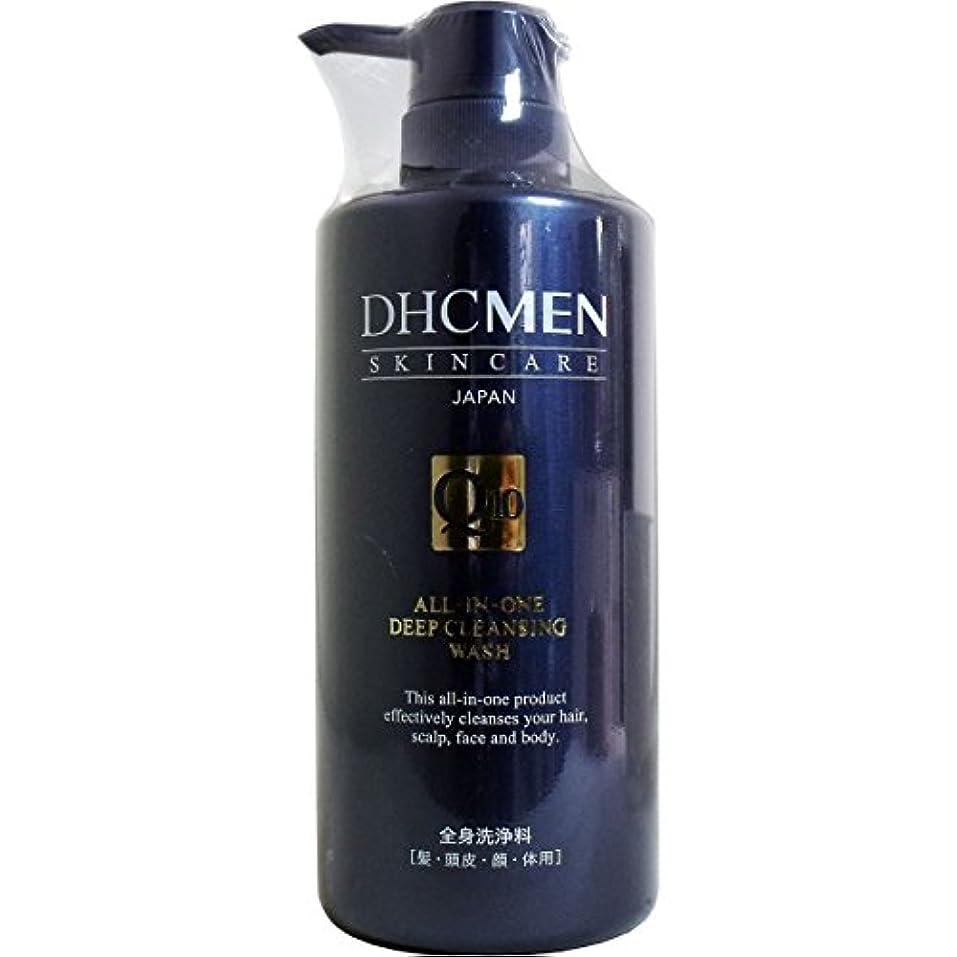 セグメントサンプル盆【2本セット】DHC MEN オールインワン ディープクレンジングウォッシュ<全身洗浄料>