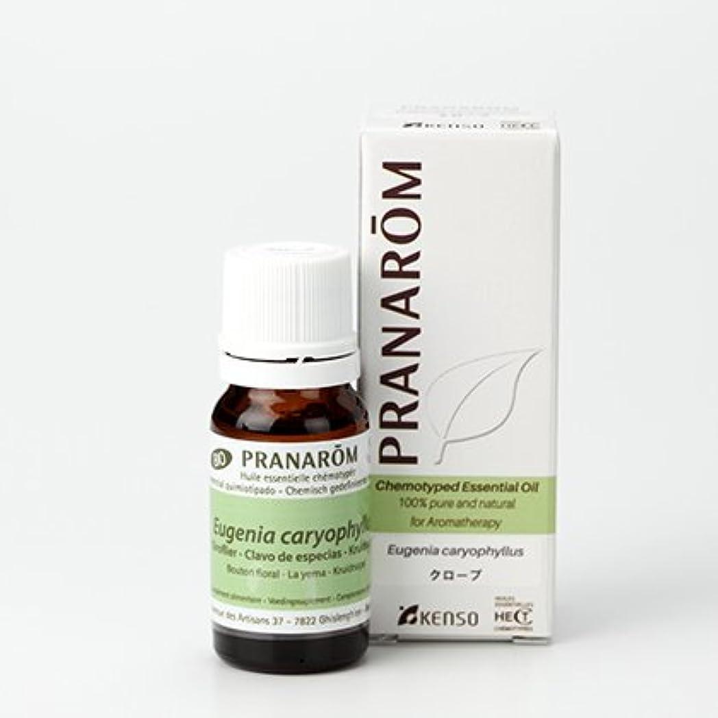 生理拮抗くつろぐクローブ 10ml プラナロム社エッセンシャルオイル(精油) スパイス系ミドルノート