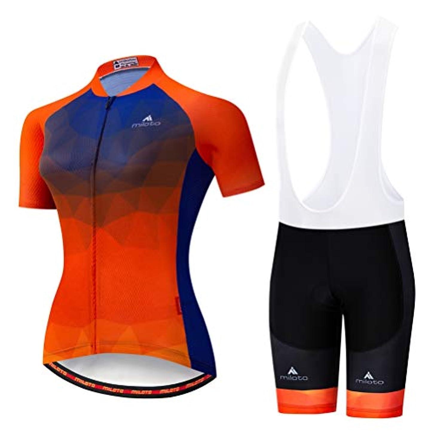 提案する教育する適応的Uriah Women 's Cycling Jersey Bib Shortsホワイトセット半袖Reflective