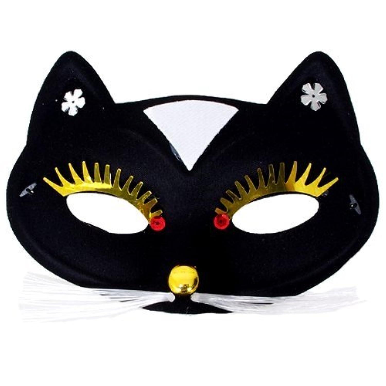 Fun Party Toy - Shining Cat Eye Mask (Black)