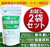 ★初回限定★ クエン酸粒白 2袋セット (1袋あたり120g/約600粒)