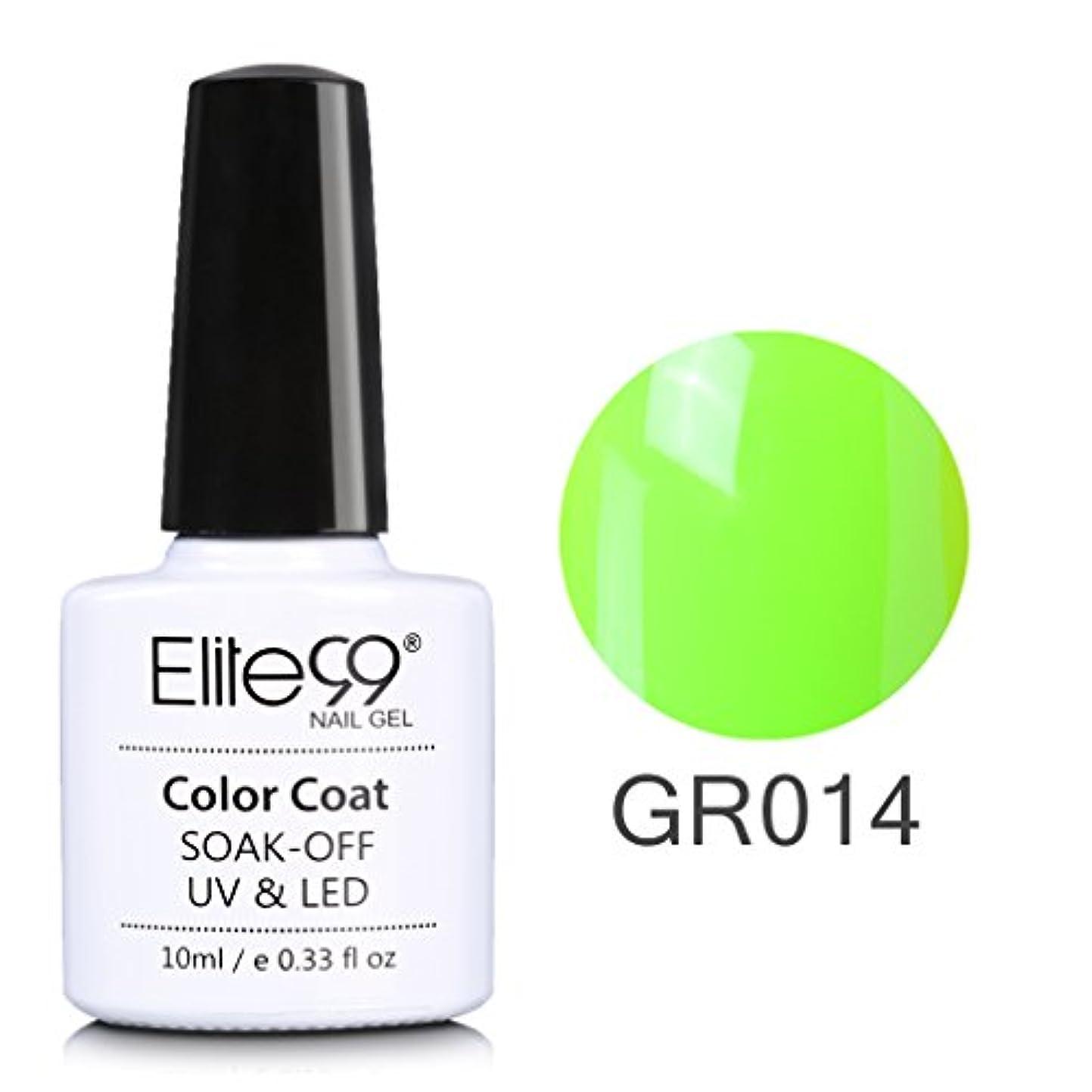それから反映するすみませんジェルネイル カラージェル グリーン系 1色入り 10ml 【全36色選択可】