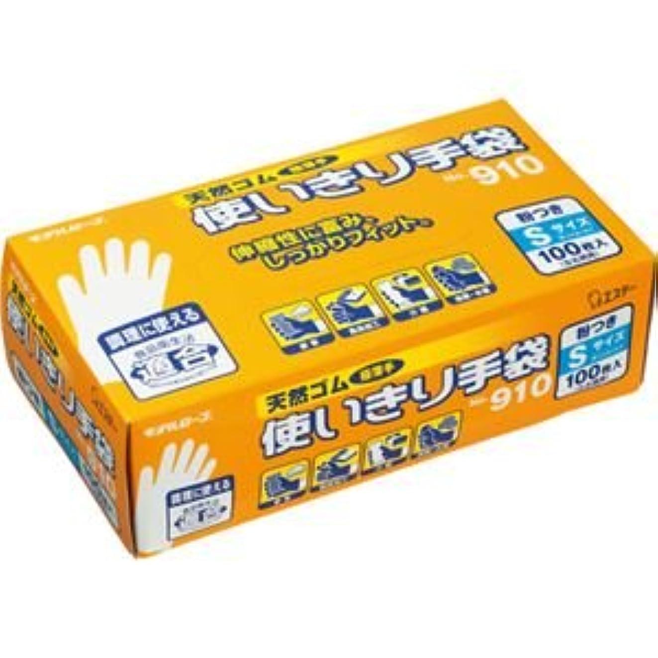 山致命的馬鹿(まとめ) エステー No.910 天然ゴム使いきり手袋(粉付) S 1箱(100枚) 【×5セット】