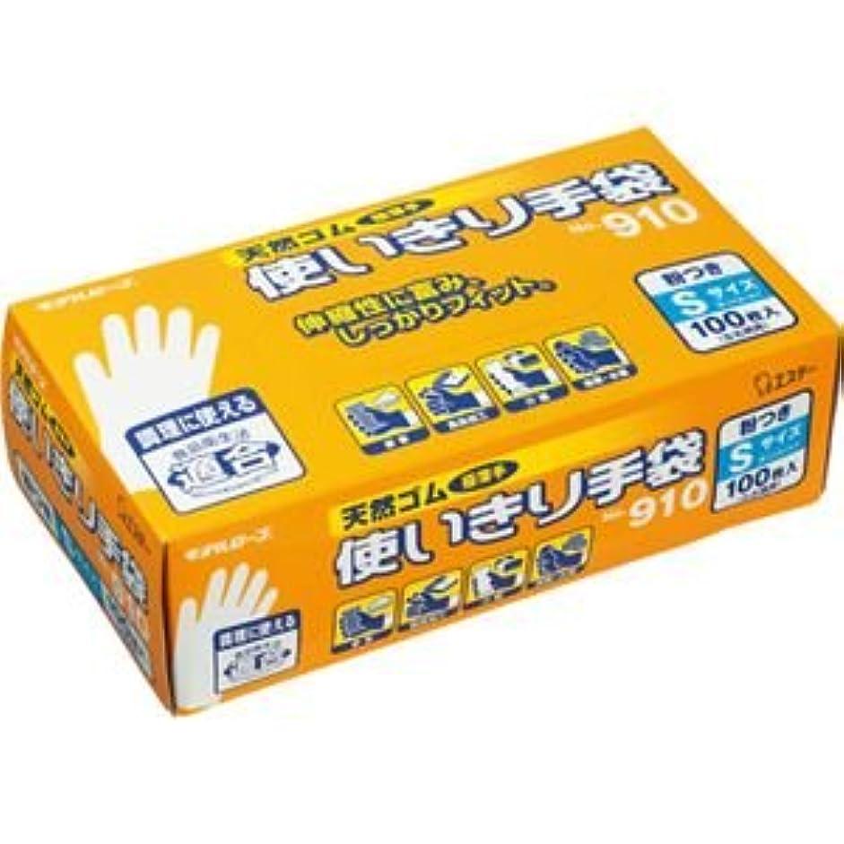 飲み込むなめる柱(まとめ) エステー No.910 天然ゴム使いきり手袋(粉付) S 1箱(100枚) 【×5セット】