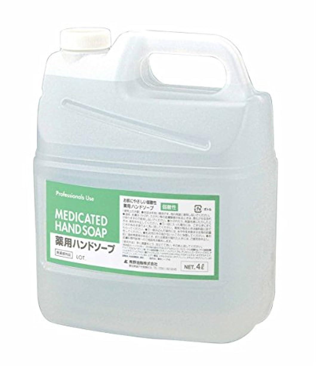 社交的実験をする救援ファーマアクト 弱酸性薬用ハンドソープ 4L