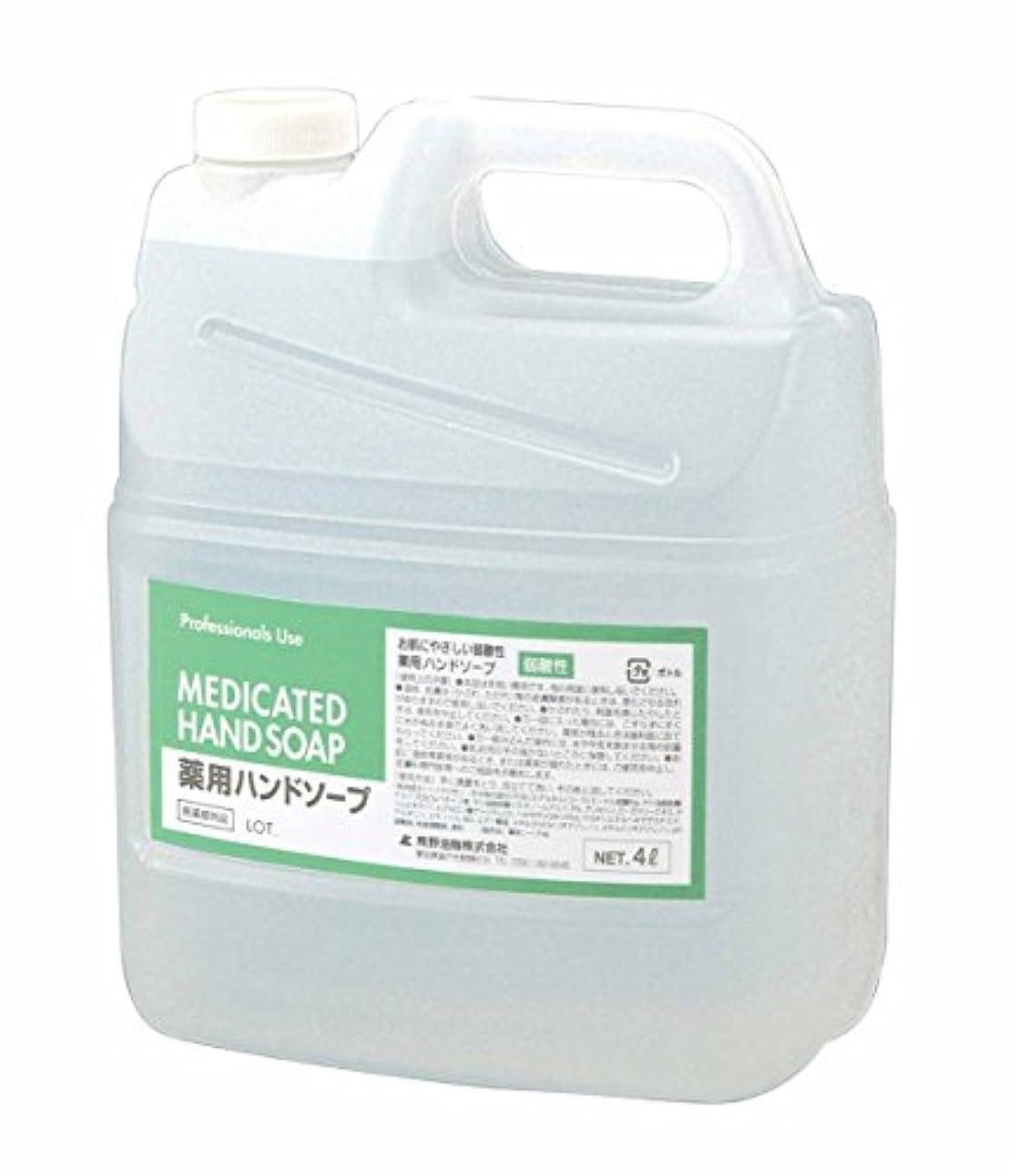 借りているクリーク対処ファーマアクト 弱酸性薬用ハンドソープ 4L