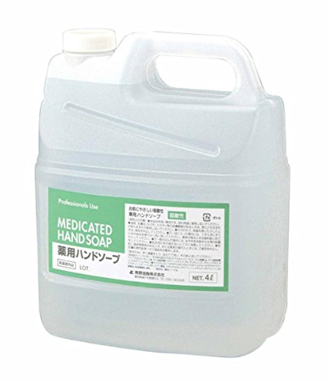 ポジティブはっきりとハンカチファーマアクト 弱酸性薬用ハンドソープ 4L