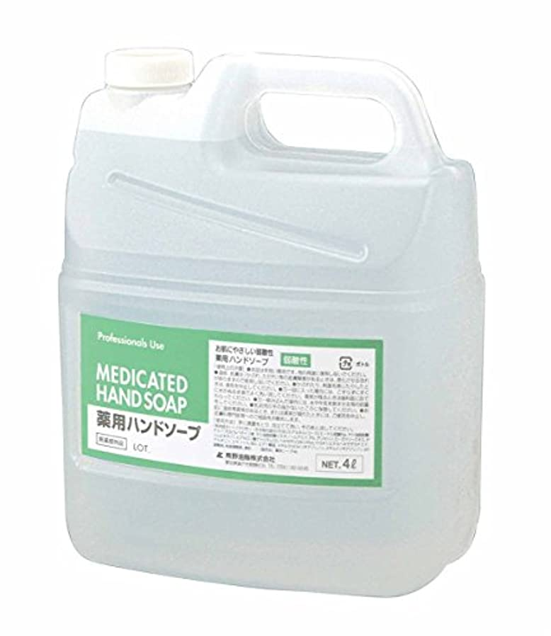 変えるシェードオールファーマアクト 弱酸性薬用ハンドソープ 4L
