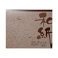 和紙画帖 楮紙 OK F4 No.1013 【人気 おすすめ 通販パーク】