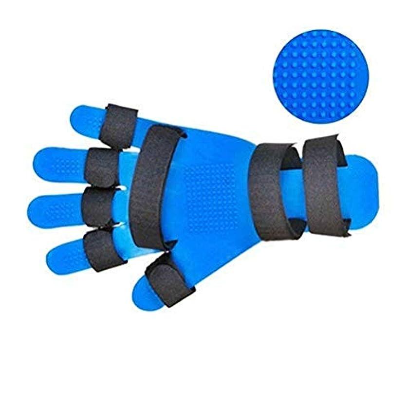 宣伝魂指フィンガースプリントフィンガー拡張スプリント、指の骨折、傷、手首のトレーニング装具のために指セパレーターインソール
