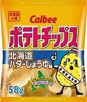 カルビー ポテトチップス 北海道バターしょうゆ味58g×10袋