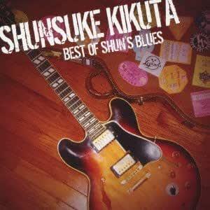 BEST OF SHUN'S BLUES